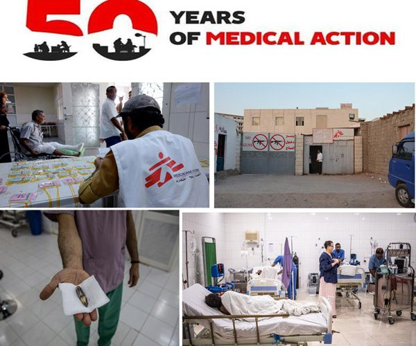 Doctors Without Borders: Providing lifesaving medical care patients in Yemen